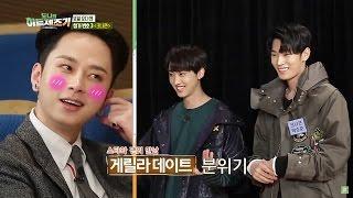 eng sub sub esp knk seungjun inseong are beast stans doni s hitmaker e04 full cut