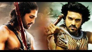 राम-चरण-वर्सेज-अल्लू-अर्जुन-ज़बरदस्त-एक्शन-सीन-Ram-Charan-Vs-Allu-Arjun-Action-Scene