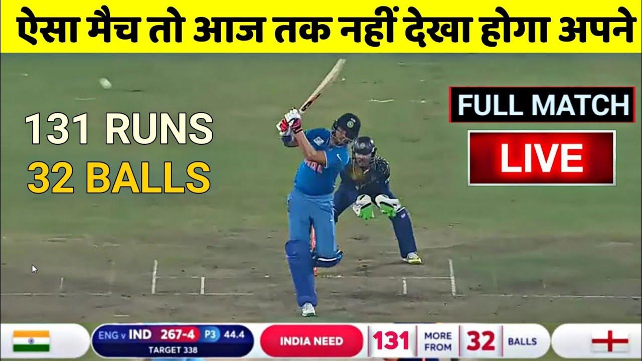 131 रन 32 बॉल , युवराज सिंह का वो नामुमकिन कारनामा जिससे युवराज ने मुमकिन कर दिखाया