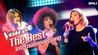Playlist - The Best International Song | รวมเพลง สากลฟังเพลิน