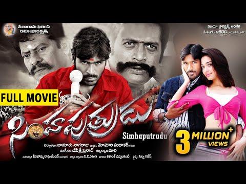 Simha Putrudu Telugu Full Movie || Dhanush, Tammanaah