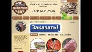 Натуральные продукты на дом (Воронеж)(, 2014-11-19T13:12:26.000Z)