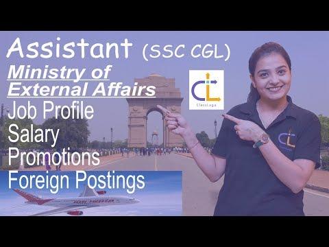 आइये जानते हैं Ministry of External Affairs में Assistant  की Job Profile के बारे में | SSC CGL