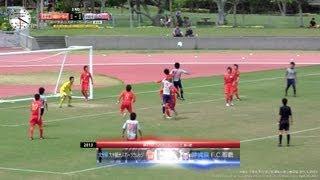 2013 九州サッカーリーグ 第4節 FC那覇 v 九州総合スポーツカレッジ