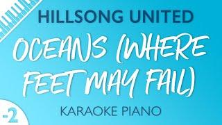 Baixar Hillsong UNITED - Oceans (Where Feet May Fail) (Karaoke Piano) Lower Key