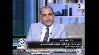 90 دقيقة - حسن راتب رئيس قناة المحور : مصر بها ازمة إقتصادية  كبيرة جداً