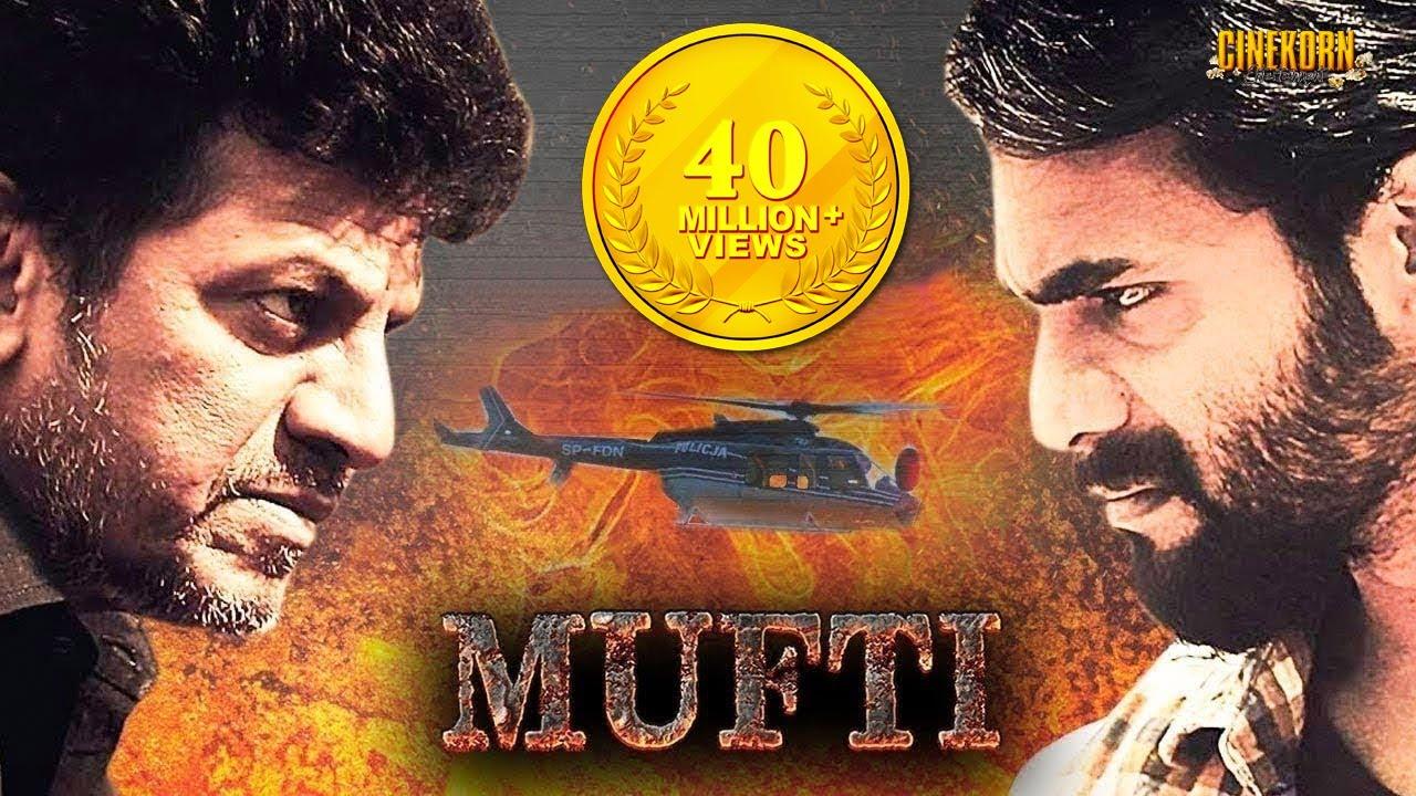 Mufti Kannada Dubbed Hindi Full Movie 2017 | ShivaRajkumar, SriiMurali |2018 Sandalwood Action Movie #1