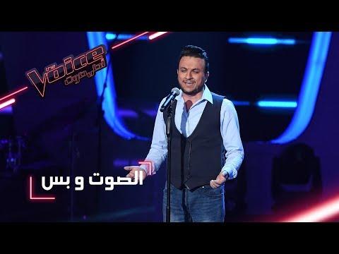 #MBCTheVoice - مرحلة الصوت وبس - علي رشيد يؤدّي أغنية 'نام'