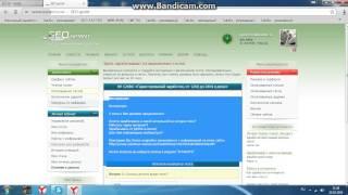 Заработок в интернете от 50-70 рублей за час Без вложений!!!!!