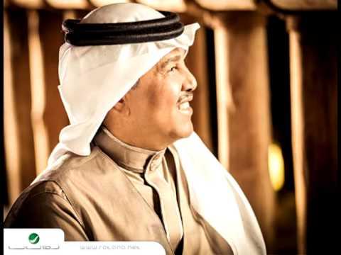 Mohammed Abdu ... Qadeem Al Hob | محمد عبده ... قديم الحب