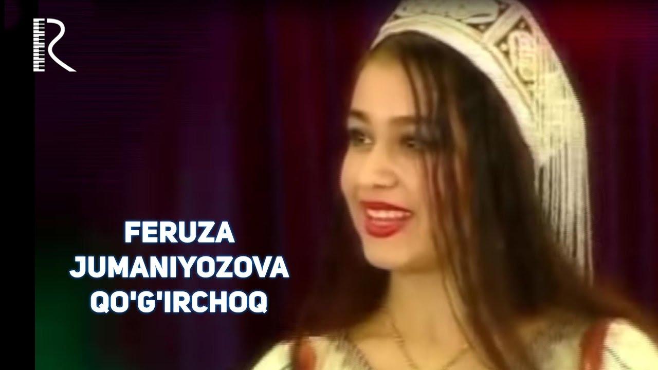 Feruza Jumaniyozova - Qo'g'irchoq | Феруза Жуманиёзова - Кугирчок