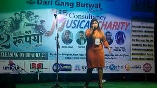 Kammar mathi patuki   Nepal Idol Top 5 Sujata Pandey  Daari Gang musical event  