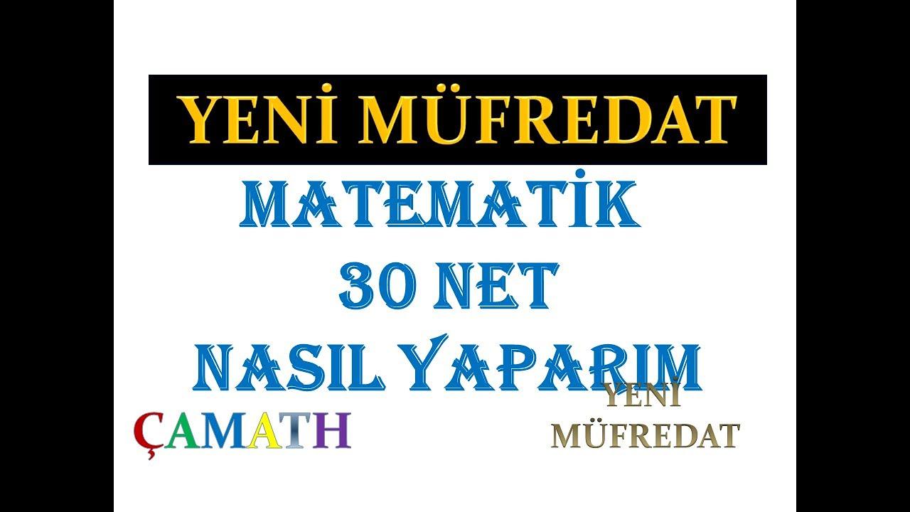 MATEMATİKTE 30 NET NASIL YAPARIM - Çetin Hoca Akademi TYT/AYT/KPSS