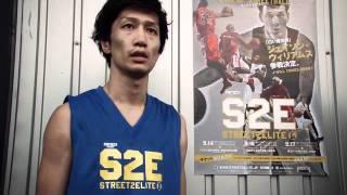 S2Eナビゲーター青木愛による、S2E日本代表選手インタビュー。 大阪代表...