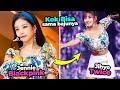Siapa Yang Lebih Kece? 10 Outfit yang Sama ini Pernah Dipakai Idol Kpop di Even Berbeda