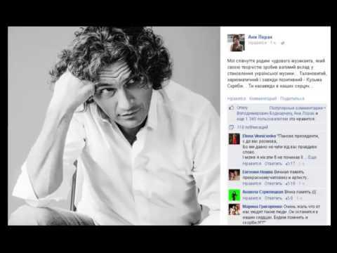 Ани Лорак высказала соболезнования семье певца Кузьмы Скрябина