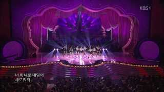 hd 130922 nine muses wild kbs1 open concert
