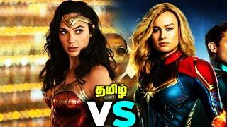 Captain Marvel Vs Wonder Women in Tamil