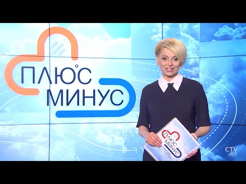 Погода на неделю. Беларусь. 1 - 7 июня 2020. Прогноз погоды