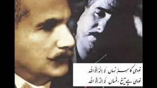 "Zaki Shahid Dar ""خودي کا سر نہاں لا الہ الا اللہ"""