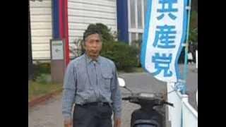 消費増税反対のための街頭演説。清水町伏見のサントムーン柿田川の前で...