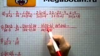 Номер 4.21. Алгебра 8 класс. Мордкович(Решение задания 4.21 из учебника по Алгебре для 8 класса. Автор Мордкович А. Г. http://www.megabotan.ru., 2013-09-13T10:51:43.000Z)