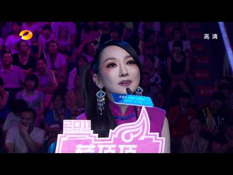 Chinese Idol Super Girl 2011 快乐女声  Ep 4