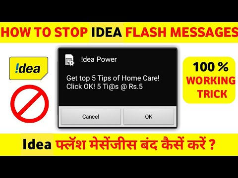 Quickly disable idea flash messages or data messages - 100% working trick  2017