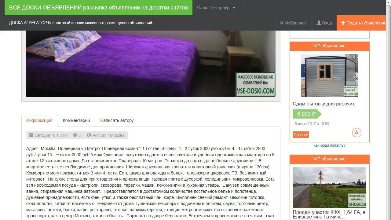 Бюджетный вариант деревянной кровати / Affordable wooden bed - YouTube