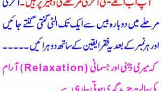 Repeat youtube video Brain Booster Urdu