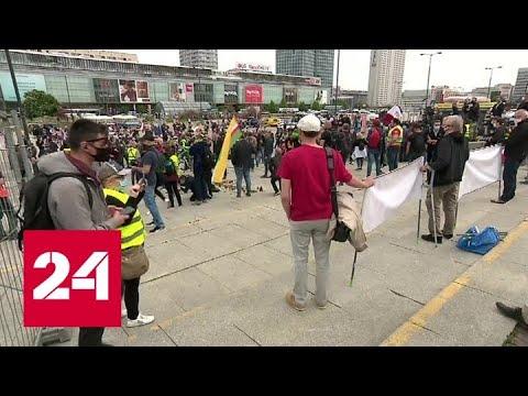 Бизнесмены вышли протестовать на улицы польской столицы - Россия 24