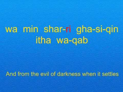 Al-Falaq(الفلق) - Quran Word-by-Word