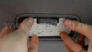 Hyundai Solaris KIA Rio III замена ламп в салоне 2