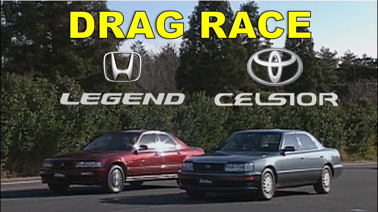 Drag Race #140 | Honda Legend vs Toyota Celsior
