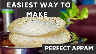 ഇതിലും എളുപ്പത്തിൽ അപ്പം സ്വപ്നങ്ങളിൽ മാത്രം| Easİest way to make perfect Appam | Kerala Style Appam