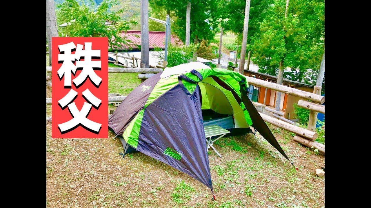 あしがくぼキャンプ場