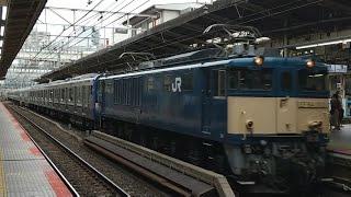 E235系1000番台F-11編成配給輸送横浜駅通過