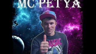 Mc Petya Fenomen-реп на польські мові(Хлівище RECORDS MIX)