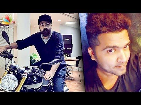 VIRAL : Simbu's love for BMW motorcycles | Latest Tamil Cinema News