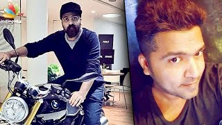 VIRAL : Simbu's love for BMW motorcycles