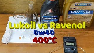 Лукойл VS Ravenol 0W40 при 400…