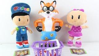Pepee ve Bebe Yarışma Yapıyor Tilkiyi Yakala Tavukları Kurtar Oyunu Pepee Yeni bölüm İzle