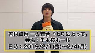 アミュモバチケット最速先行‼   https://a.amob.jp/mob/news/ticketShw....