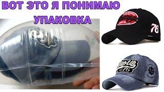 Бейсболки с_ Алиэкспресс $7 _ Кепки с_ Aliexpress_Обзор.