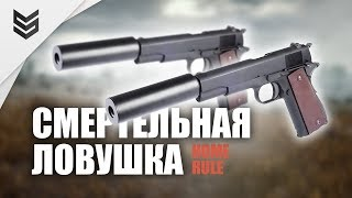 Battlegrounds - Только пистолет (Смертельная ловушка) 1440p