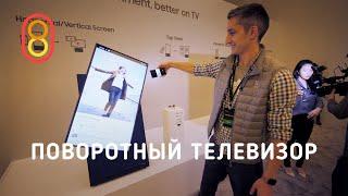 Поворотный ТЕЛЕВИЗОР Samsung — обзор