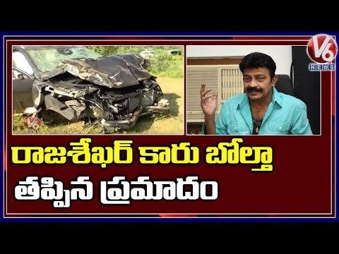 Special Report On Hero Rajasekhar Car Accident  | V6 Telugu News
