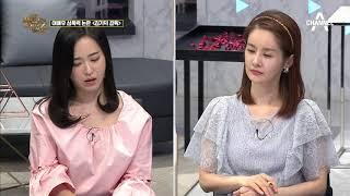 [예능] 풍문으로 들었쇼 126회_180312 - 대한민국을 뒤흔든 성폭력 파문