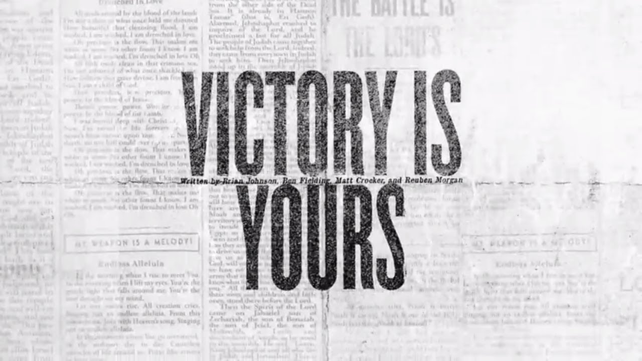 Victory Is Yours (Official Lyric Video) - Bethel Music & Bethany Wohrle | VICTORY