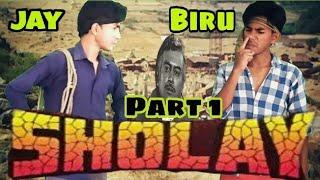 Sholay Spoof Part 1| Jay and Biru Character 1 Guy